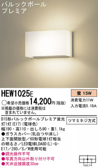Panasonic �֥饱�å� HEW1025E �ᥤ��̿�
